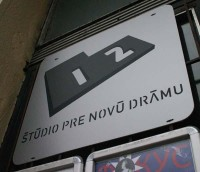 Studio 12 (photo by Tim Doling)