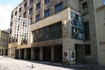 City Theatre of P O Hviezdoslav (photo by Tim Doling)