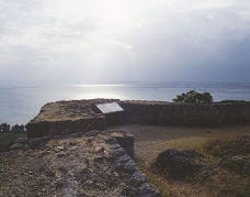 Katsuren Castle remains